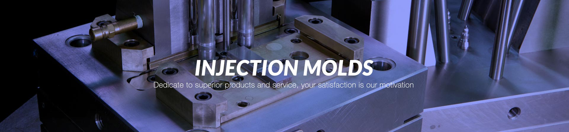 complex injection molds